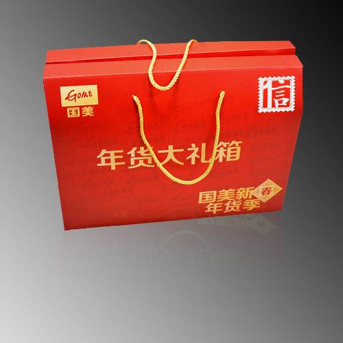 河南包装盒设计