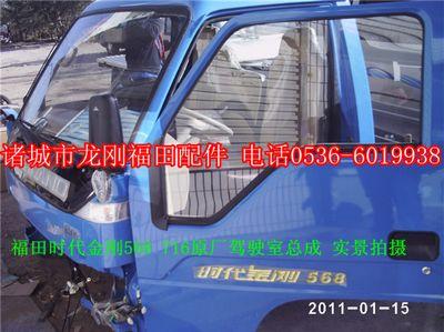 【最全】福田驾驶室的功能介绍 福田驾驶室轮胎使用需使用的
