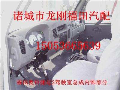 【揭秘】福田汽配是非常受人欢迎的 福田汽配更换时需掌握的要点