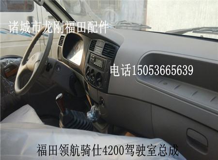 【盘点】福田驾驶室打不开是什么原因造成的 福田驾驶室关于轮胎保护我们需要注意什么