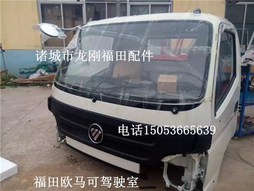 【厂家】福田驾驶室保护轮胎的重要发则 <a href='/' target='_blank'>福田驾驶室</a>特色