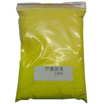 耐光耐热柠檬铬黄