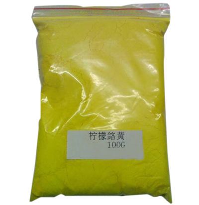 吉林耐光耐热柠檬铬黄