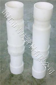 套筒式PP管道补偿器