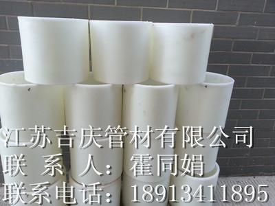 聚丙烯套管