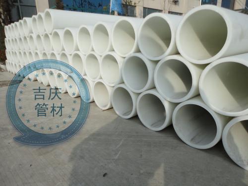 长治PP管生产商出厂价格 江苏吉庆 聚丙烯管道