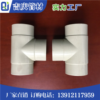 qile600_pph对焊管件 三通
