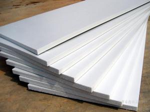 河南b2級擠塑板