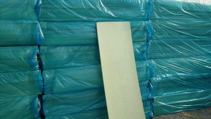 地麵保溫擠塑板