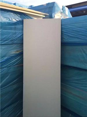 外牆專用擠塑板