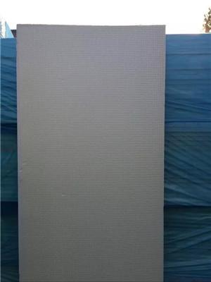外牆專用保溫板