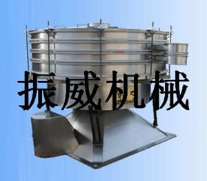 聚苯乙烯振动筛