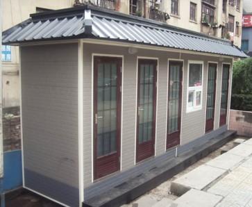 贵阳环保公厕
