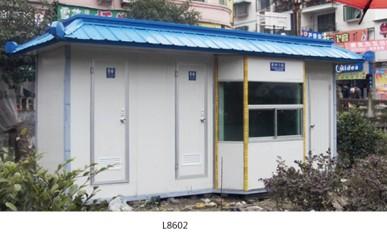 贵阳经济实用型移动公厕