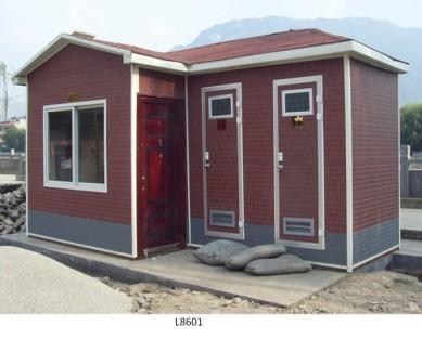 生态环保移动公厕