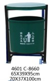 钢制环保垃圾桶