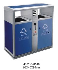 贵阳户外环保分类垃圾桶