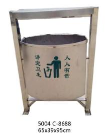 环卫垃圾桶销售
