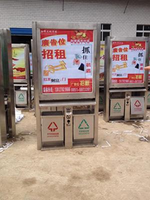 贵阳广告垃圾桶
