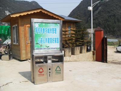 户外广告垃圾桶