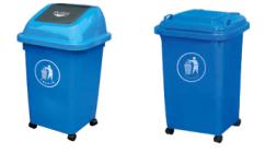 贵阳塑料垃圾桶