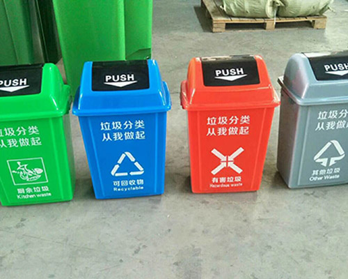 安顺塑料垃圾桶