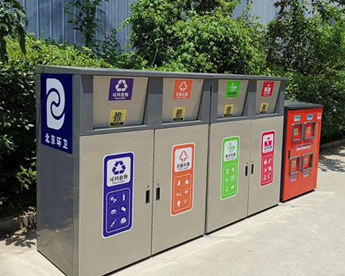 贵阳分类垃圾桶