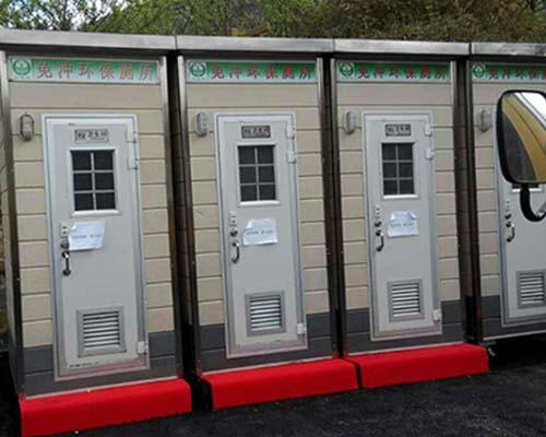 贵阳移动公厕