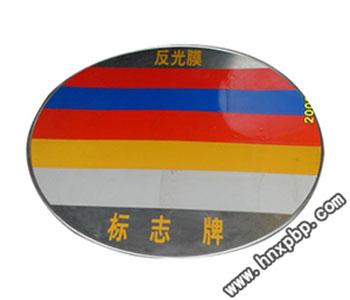 河南城市道路交通标志牌