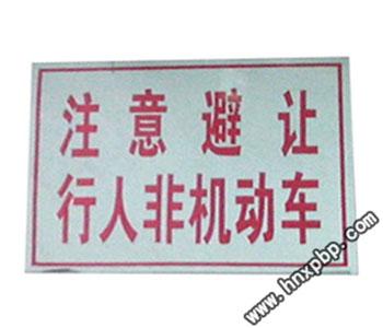 新乡河南交通标志牌