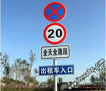 新乡高速公路标志牌