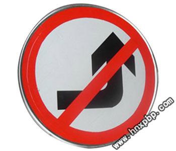 新乡交通反光标牌