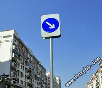 新乡道路标志牌