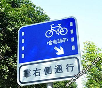 新乡道路交通标志牌