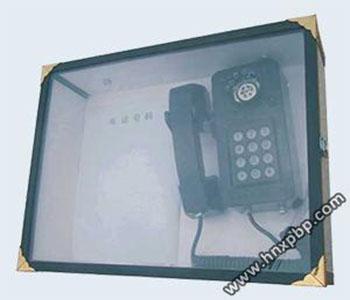 塑钢电话保护盒
