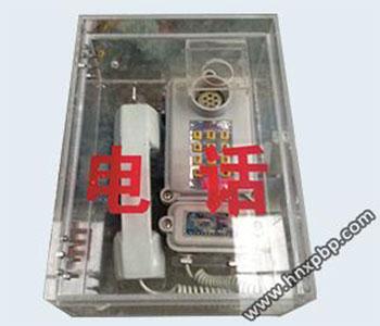 高分子传感器保护盒
