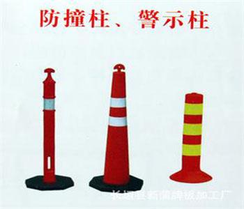 交通道路设施