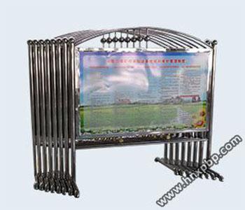 新乡煤矿不锈钢宣传栏