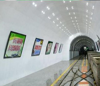 煤矿www.1348.com效果图