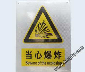 矿山警示www.1348.com