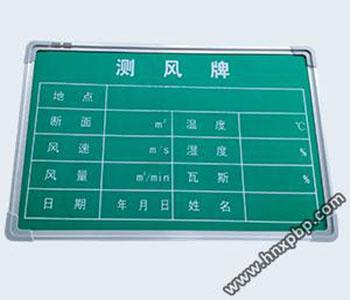 河南煤矿安全标志牌