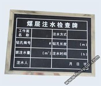 煤矿井下www.1348.com