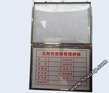河南煤矿安全www.1348.com