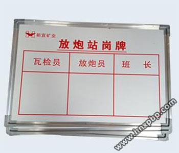 煤矿www.1348.com