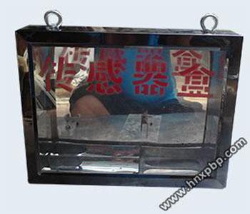 不锈钢传感器防水盒