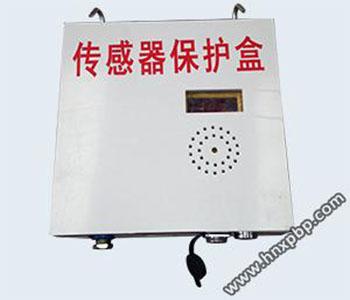 煤矿防护用具