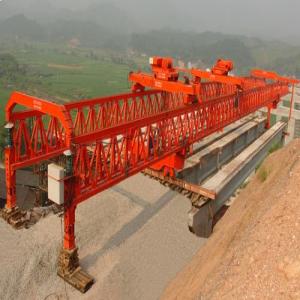 架橋起重機