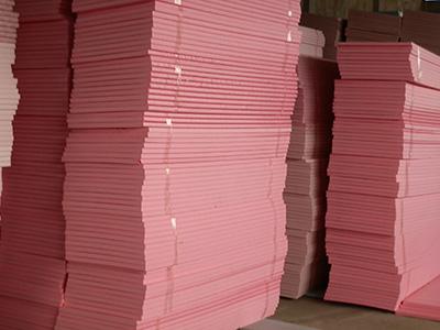 贵州XPS挤塑板