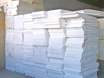 贵阳XPS挤塑板厂家