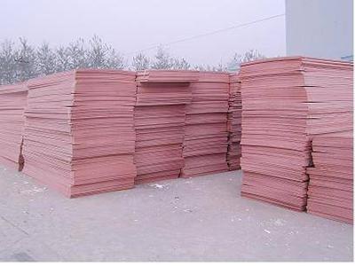 贵州阻燃型挤塑板
